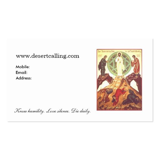 DC Business Card