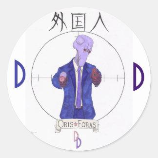 DD- Oris Foras Tattoo Sticker