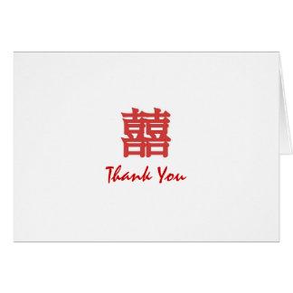 De agradecimiento doble oriental rojo de la felici tarjeta pequeña