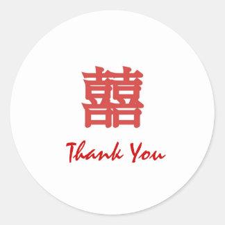 De agradecimiento doble oriental rojo de la pegatina redonda