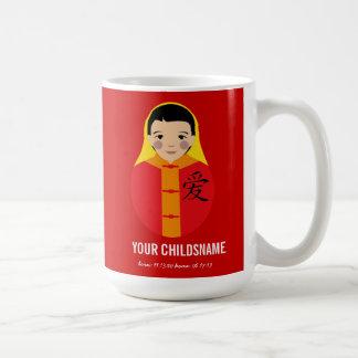 De China con el regalo de la taza de la adopción d