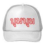 ☆ de la escritura de la lengua tailandesa del ☆ de gorras de camionero