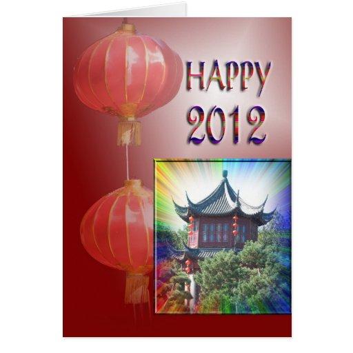 De la pagoda roja de 2012 tarjeta china del Año Nu