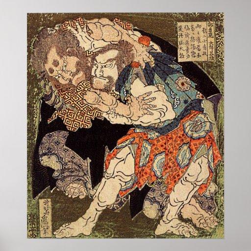 """De los """"poster luchadores del sumo"""" de Katsushika  Póster"""