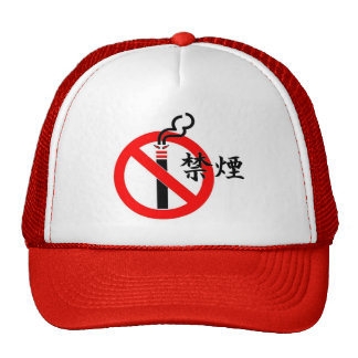 de no fumadores en japonés gorro