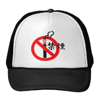 de no fumadores en japonés gorras