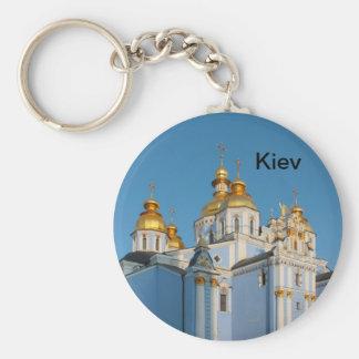 De oro hace frente de San Miguel en catedral en Ki Llavero Personalizado