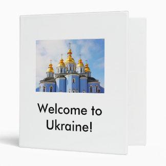 """De oro hace frente en de catedral en Kiev Carpeta 1"""""""