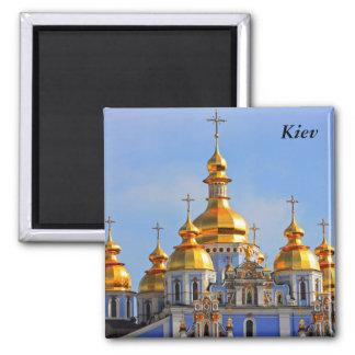 De oro hace frente en de catedral en Kiev Kiev Iman