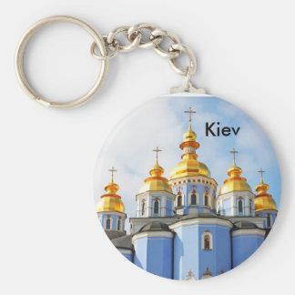 De oro hace frente en de catedral en Kiev, Kiev Llavero