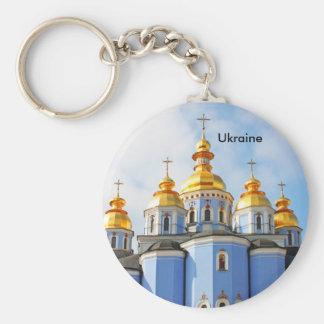 De oro hace frente en de catedral en Kiev, Ucrania Llavero Personalizado