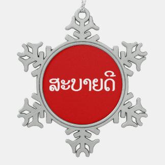 ♦ de Sabaidee hola en Lao/Laos/♦ laosiano de la Adorno De Peltre En Forma De Copo De Nieve