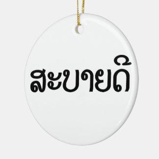 ♦ de Sabaidee hola en Lao/Laos/♦ laosiano de la Adorno Navideño Redondo De Cerámica
