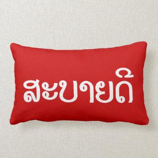 ♦ de Sabaidee hola en Lao/Laos/♦ laosiano de la Almohadas