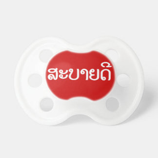 ♦ de Sabaidee hola en Lao/Laos/♦ laosiano de la Chupete De Bebe