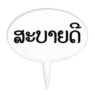 ♦ de Sabaidee hola en Lao Laos ♦ laosiano de la es Palillos De Tarta
