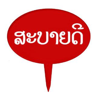 ♦ de Sabaidee hola en Lao Laos ♦ laosiano de la es Figura Para Tarta