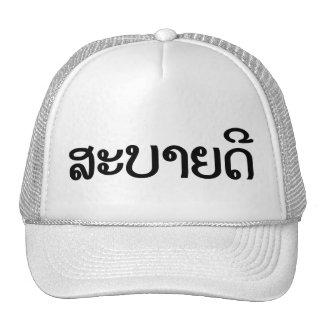 ♦ de Sabaidee hola en Lao/Laos/♦ laosiano de la Gorros
