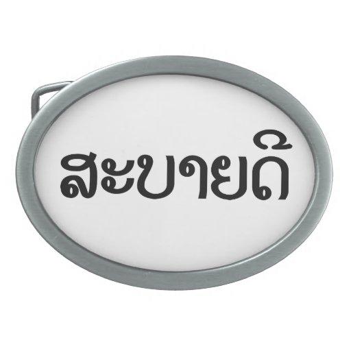 ♦ de Sabaidee hola en Lao/Laos/♦ laosiano de la Hebillas De Cinturon Ovales