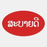 ♦ de Sabaidee hola en Lao/Laos/♦ laosiano de la Pegatina Ovalada