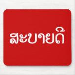♦ de Sabaidee hola en Lao/Laos/♦ laosiano de la Alfombrilla De Ratón
