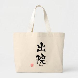 Dean Kanji Large Tote Bag