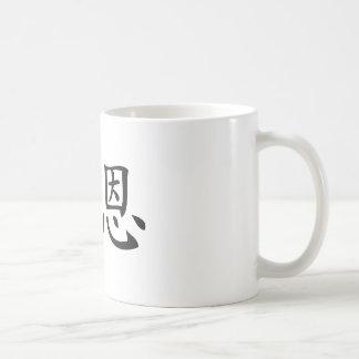 Dean Classic White Coffee Mug