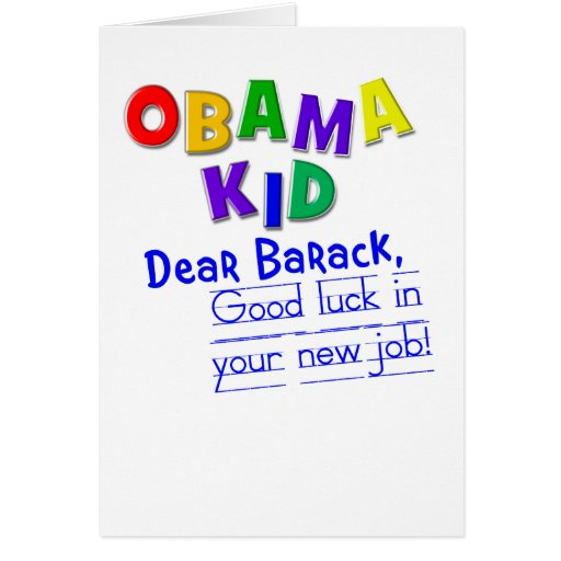 good luck in your new job card good luck in your new job
