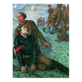 Death of Commissar by Kuzma Petrov-Vodkin Postcard