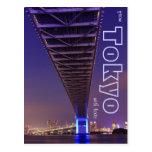 Debajo del puente del arco iris en Tokio 2020 Olim Postales