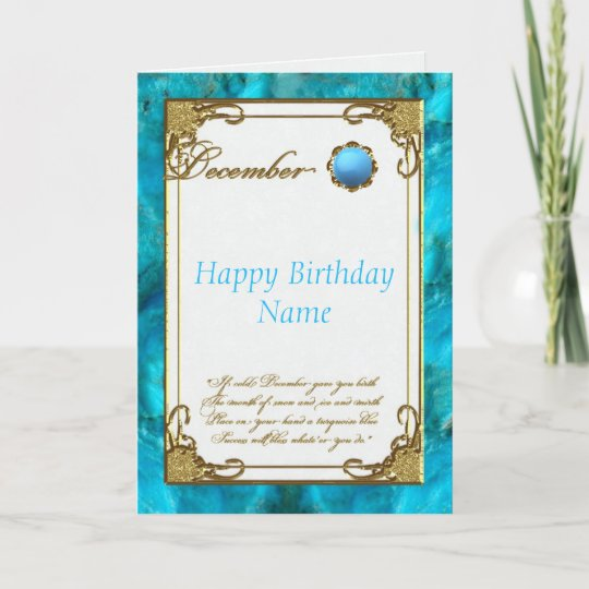 December Turquoise Birthstone Birthday Card Zazzle