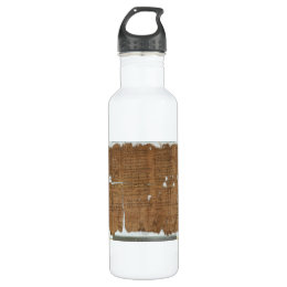 Declaration of Prices Papyrus dated 319 A.D. Water Bottle