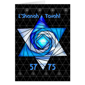 Deco Judaica - High Holidays (Personalized) Card