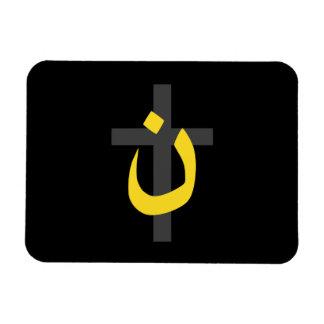 Decoración cristiana de la cruz de la solidaridad imanes