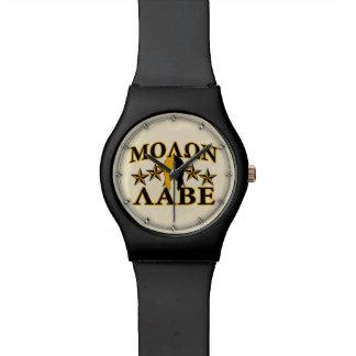 Decoración de oro del casco espartano del guerrero reloj de mano