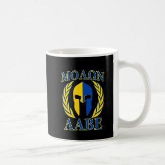 Decoración espartano del azul del amarillo de los taza clásica
