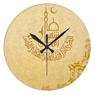 Decoración islámica, musulmán del hogar del reloj