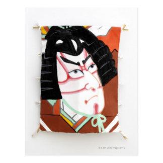 Decoración japonesa del Año Nuevo Tarjetas Postales