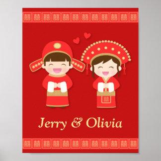 Decoración linda del boda de los pares del chino póster