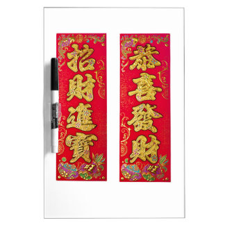 Decoration for Chinese New Year Dry Erase Board