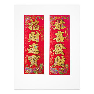 Decoration for Chinese New Year Letterhead