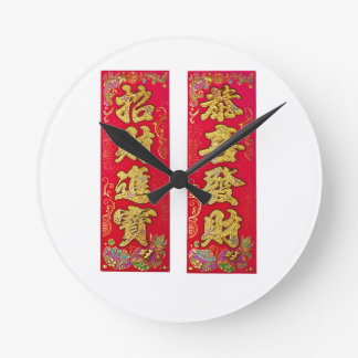 Decoration for Chinese New Year Round Clock