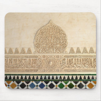 Decorative detail from Alhambra Mouse Pads