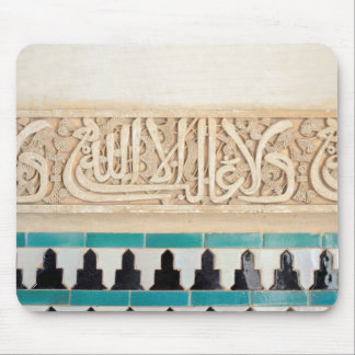 Decorative detail from Alhambra Mousepad