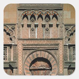 Decorative scheme above the doorway square sticker