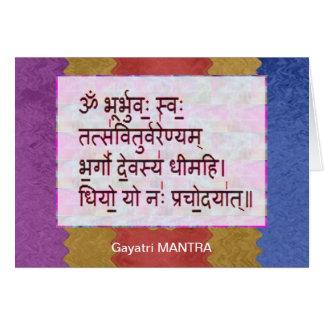 Dedication to GAYATRI Mantra - Artistic Background Cards