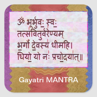 Dedication to GAYATRI Mantra - Artistic Background Square Sticker