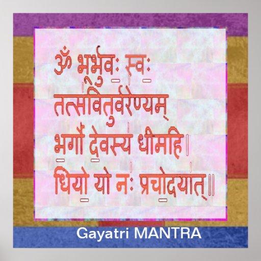 Dedication to GAYATRI Mantra Print
