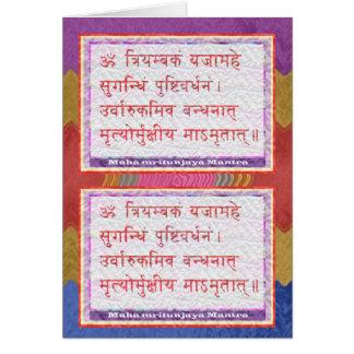 Dedication to MAHA-MRITUNJAY Mantra Cards