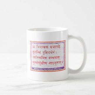 Dedication to MAHA-MRITUNJAY Mantra Coffee Mugs